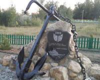 Болгар: Открыт памятный знак, посвященный морякам