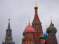 Москва отпразднует День города